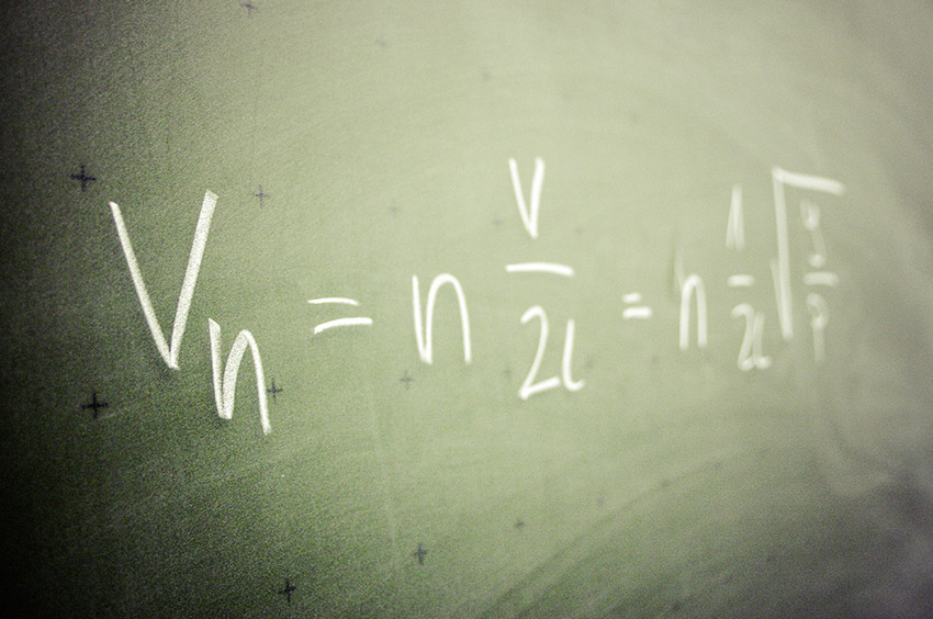 センター試験の問題に挑戦