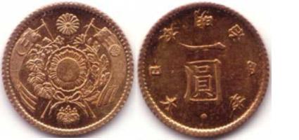 明治4年発行の旧1円金貨