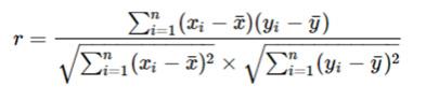 相関係数の公式②